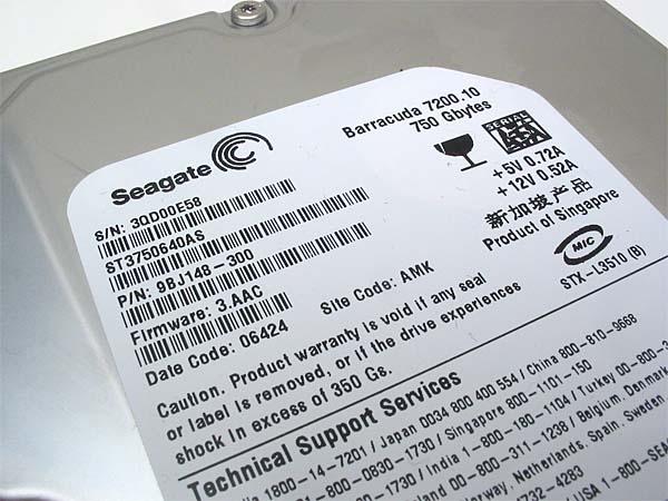 Recupero dati da Seagate Barracuda 7200 con blocco firmware